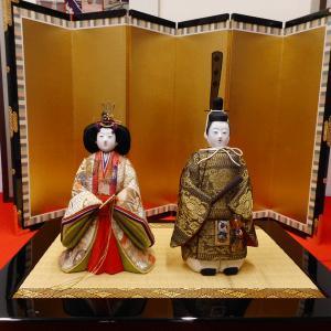 【送料無料!】【雛人形】京製木目込雛 豆雛 |rakusaicollection