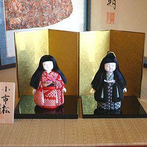 【送料無料!】【雛人形】京製木目込雛 小市松 |rakusaicollection