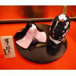 【送料無料!】【雛人形】京製木目込雛 夢絵巻 |rakusaicollection