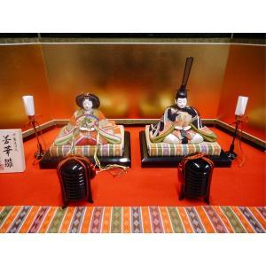 【送料無料!】【雛人形】京製木目込雛 芳華雛|rakusaicollection