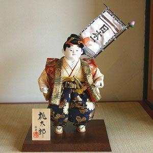 【五月人形】京製衣裳人形 桃太郎|rakusaicollection