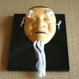 御所人形 面(翁)|rakusaicollection