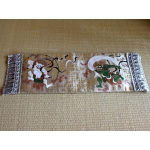 【メール便料無料!】西陣織 テーブルセンター(小)【風神雷神】|rakusaicollection