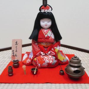 人形【送料無料!】京製木目込人形 おてまえ|rakusaicollection