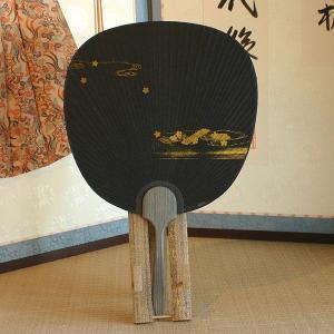 うちわ 【京団扇】 みかえり美人『てれかくし』|rakusaicollection