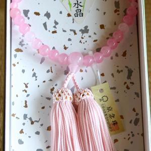 【数珠 女性用】京念珠 玻璃紅水晶|rakusaicollection