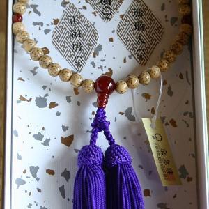 【数珠 女性用】京念珠 星月菩提樹(瑪瑙入り)|rakusaicollection