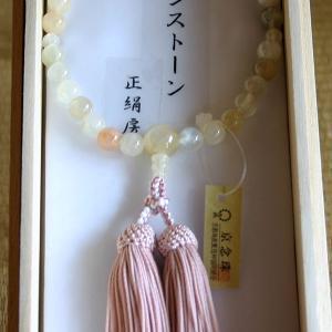 【数珠 女性用】京念珠 ムーンストーン 【送料無料!】|rakusaicollection