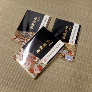 大島(古布) 札入れ|rakusaicollection