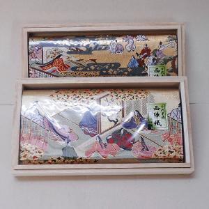 西陣織 つづれ織り小銭入れ|rakusaicollection