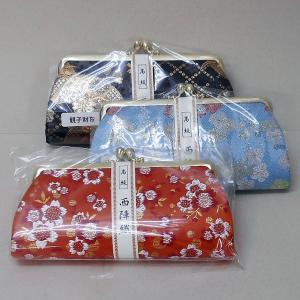 【メール便可能!】西陣織 親子財布|rakusaicollection