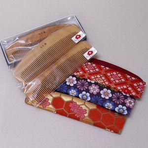 つげ櫛(4.5寸)(オリジナル西陣織りケース付)|rakusaicollection