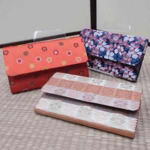【茶道具】西陣織 懐紙入|rakusaicollection