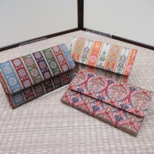 【茶道具】西陣織名物裂 懐紙入|rakusaicollection