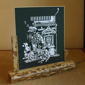 色紙(切り絵)【竹馬】|rakusaicollection