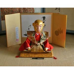 【送料無料!】【京都高台寺推奨品】出世するでご申る|rakusaicollection