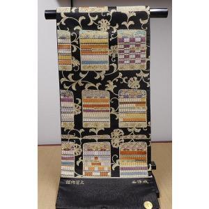 【送料無料!】西陣織正絹 袋帯(兜)|rakusaicollection