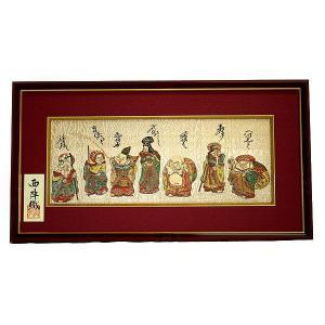 オリジナル西陣織額 【七福神】|rakusaicollection