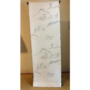 【送料無料!】【鳥獣戯画】西陣織正絹 袋帯|rakusaicollection