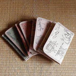 【茶道具】西陣織名物裂 茶巾入|rakusaicollection