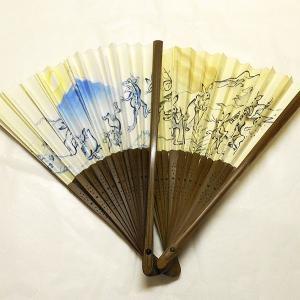 扇子 京扇子(紙張り) 【メール便可能!】|rakusaicollection