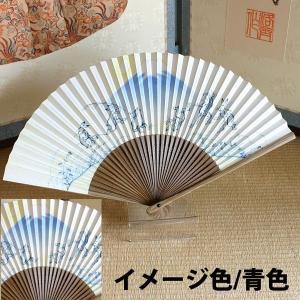 扇子 京扇子(紙張り) 【メール便可能!】|rakusaicollection|03