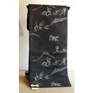 【送料無料!】【鳥獣戯画】西陣織正絹 名古屋帯|rakusaicollection