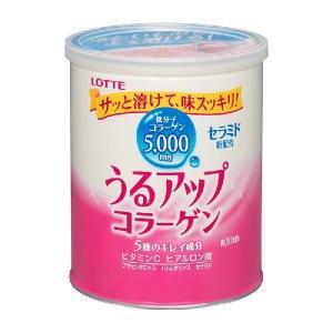 うるアップコラーゲン パウダー缶 198g