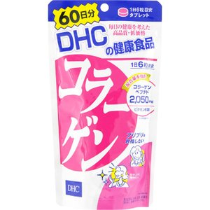 DHC コラーゲン 60日分|rakushindenki