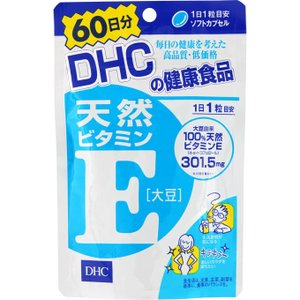 ●ビタミンEの中でもっとも活性の高い天然d-α-トコフェロールを1日あたり301.5mg配合 ●カサ...