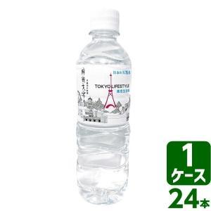 【賞味期限2021年7月23日まで】日本の天然水 ナチュラルミネラルウォーター 軟水 500ml×24本 ミツウロコビバレッジ 東京生活館 PayPayモール店