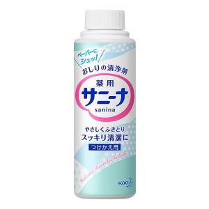 花王 薬用 サニーナ つけかえ用 90ml rakushindenki