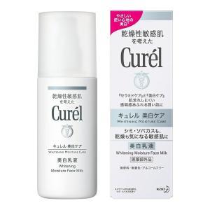 花王 Curel キュレル 美白乳液 110mL