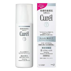 花王 Curel キュレル 美白化粧水 III とてもしっと...