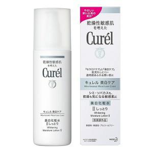花王 Curel キュレル 美白化粧水 II しっとり 14...
