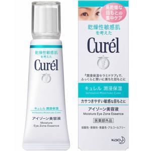 潤い保持力を助ける潤い成分(潤浸保湿セラミド機能成分・ユーカリエキス)配合。角層浸透性パック処方で皮...