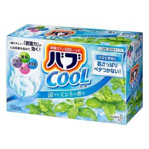 「炭酸力」が入浴効果を高めて、血行を促進し、だるい疲れ・肩こり・腰痛・冷え症に効果があります。 清涼...