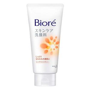 """「洗うスキンケア」 肌への刺激の一因となる汚れを落として、肌本来のうるおいを守って洗う技術""""SPT*..."""