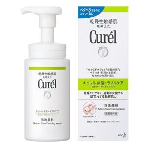 花王 Curel キュレル 皮脂トラブルケア 泡洗顔料 150ml