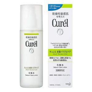 皮脂でベタつくのにカサつく乾燥性敏感肌に。 『セラミドケア』と『皮脂対策*』でベタつき・肌荒れを防ぎ...