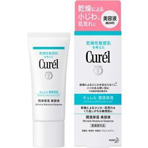 肌に潤いを与え続けてしっかりとどめる独自の処方で乾燥による小じわを目立たなくします*1。顔全体用。 ...
