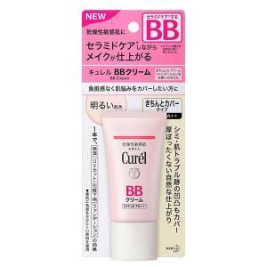 乾燥性敏感肌に。 「セラミド」の働きを効果的に補い、肌に潤いを与えながら、美しく仕上げるきちんとカバ...
