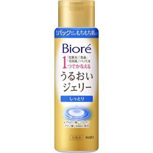 洗顔後これだけでスキンケア完了! 「化粧水」「乳液」「美容液」「パック」を1つでかなえる、うるおいジ...