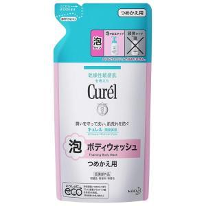 花王 Curel キュレル 泡ボディウォッシュ...の関連商品8