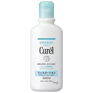 花王 Curel キュレル ジェルローション ...の関連商品5
