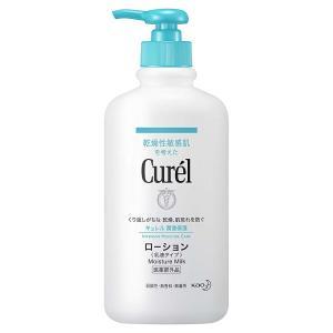 乾燥、肌荒れを防ぐ。のびがよく、ベタつかない全身用乳液。 潤い成分(セラミド機能成分*・ユーカリエキ...