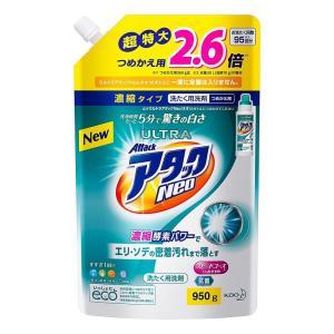 花王 ウルトラアタックNeo(ネオ) つめかえ用 950g