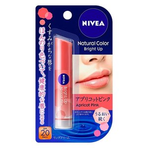 くすみがちな唇も、ほんのり色づいて、しっとり健康的な唇にみせるカラーリップ。 ●元の唇の色やくすみを...