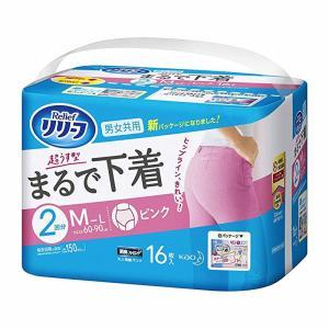 花王 リリーフ パンツタイプ 超うす型まるで下着 2回分 ピンク M〜Lサイズ 16枚入 rakushindenki