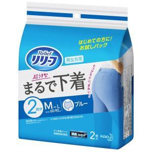 花王 リリーフ パンツタイプ 超うす型まるで下着 2回分 ブルー M〜Lサイズ 2枚入 rakushindenki